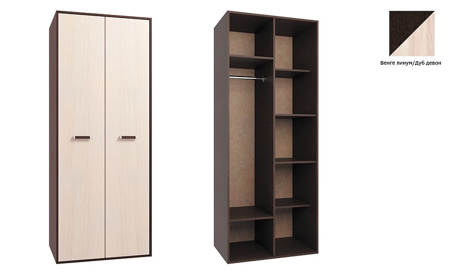 Шкаф 2-створ. Гранд