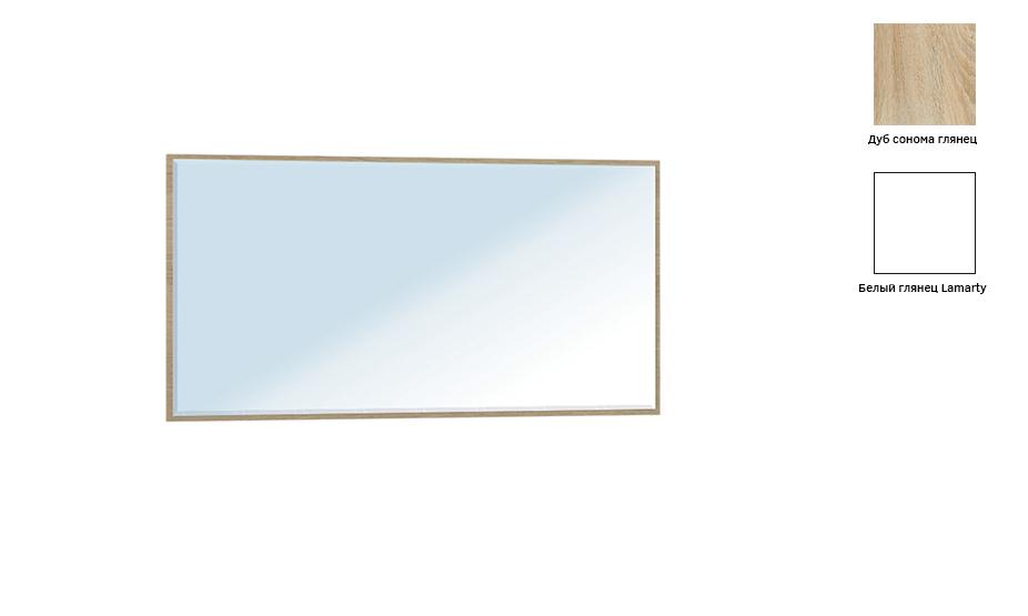 Зеркало Хоккайдо