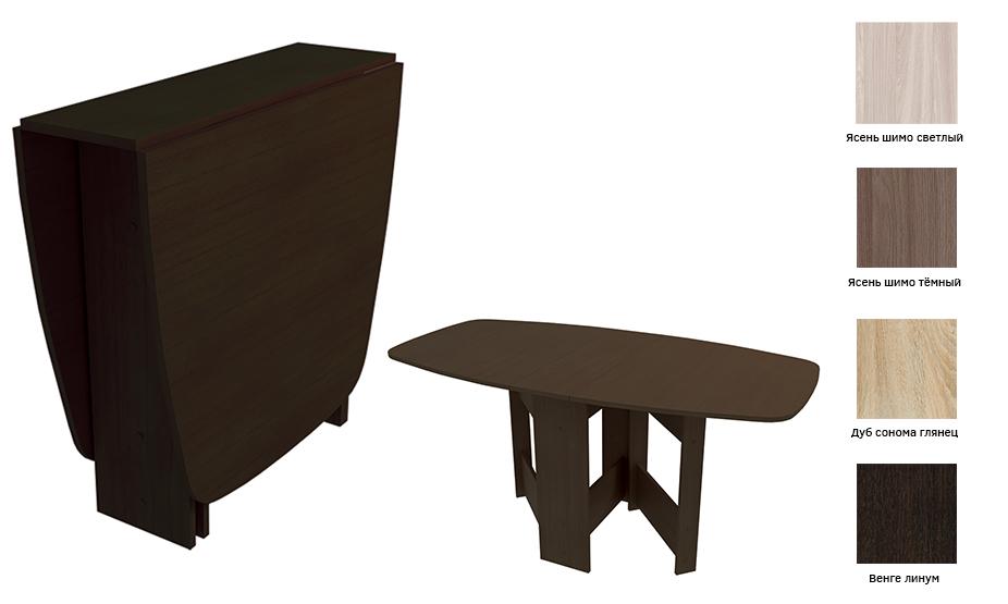 Стол раскладной СР-03