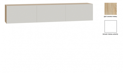 Шкаф навесной 1800 Хоккайдо