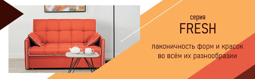 https://milarum.ru/images/banners/2020_07_banner_fresh.jpg